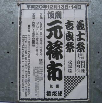 b0010596_19201330.jpg