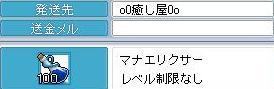 c0084904_10291265.jpg