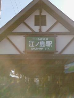 f0147604_1625521.jpg