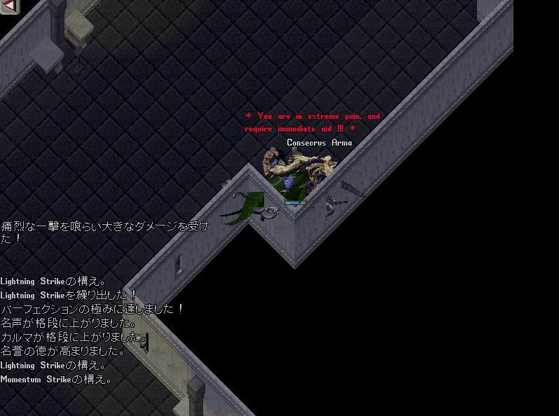 b0138011_0463347.jpg