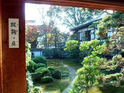 滋賀院と慈眼堂_e0048413_20524662.jpg