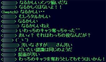 d0039216_22105269.jpg
