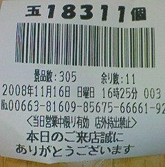 f0065228_2132165.jpg