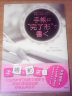 f0164842_1862443.jpg