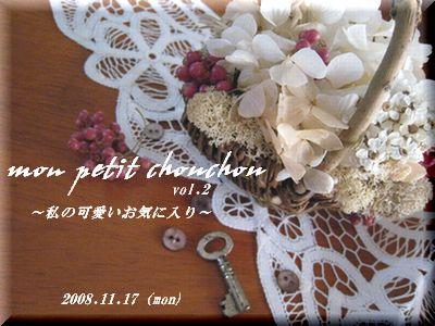 f0193447_22124580.jpg