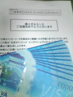 b0049549_9571894.jpg