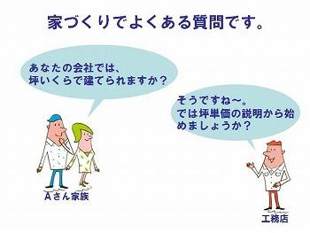 セミナー二日目_c0019551_2158332.jpg