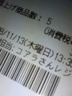 b0132059_4464389.jpg