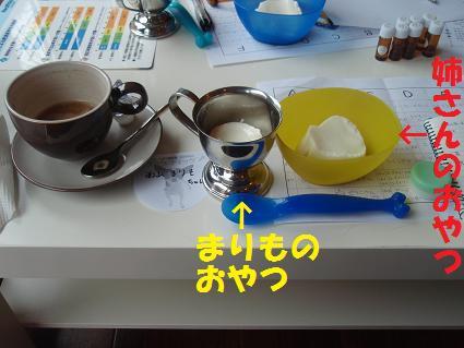 c0151866_2241392.jpg