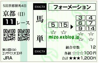 b0042567_14153738.jpg