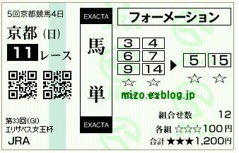 b0042567_14155166.jpg