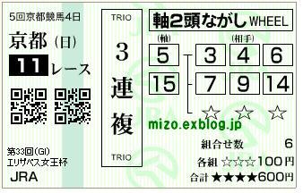 b0042567_1416179.jpg