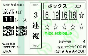 b0042567_14185712.jpg