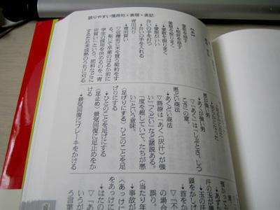 b0159868_112737.jpg