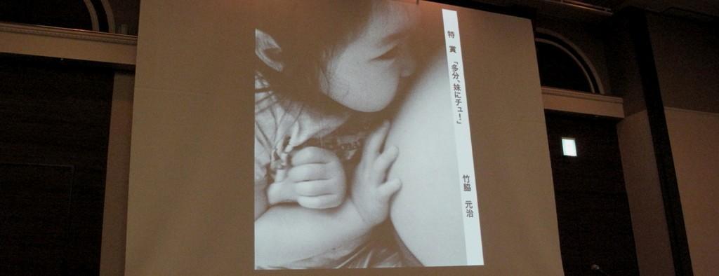 08年11月県展写真部懇親会_c0129671_21132925.jpg