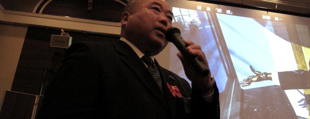 08年11月県展写真部懇親会_c0129671_21151227.jpg