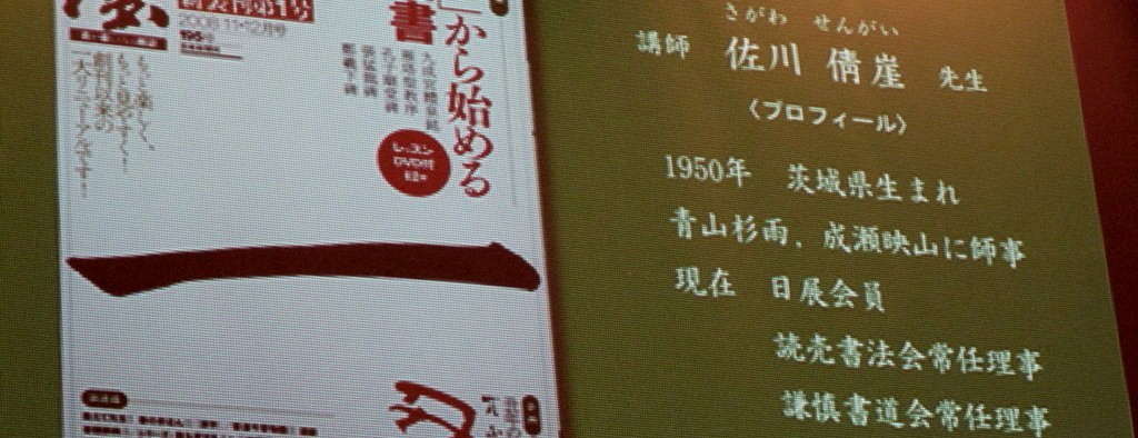 08年11月県展写真部懇親会_c0129671_212297.jpg