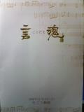 b0055385_11126100.jpg