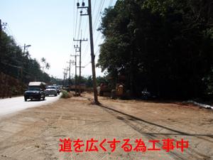 おっと倒れそう!タイの電信柱!_f0144385_15102330.jpg