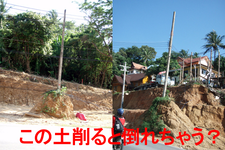 おっと倒れそう!タイの電信柱!_f0144385_15134356.jpg