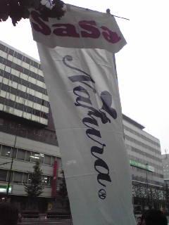東京国際女子マラソン_f0166486_2352023.jpg