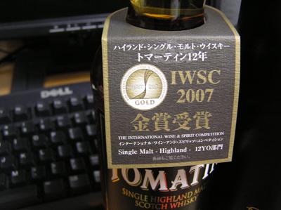 f0104487_2202732.jpg