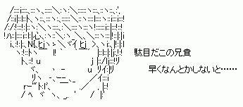 b0043191_11284784.jpg