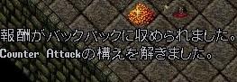 b0096491_10514015.jpg