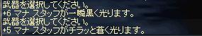 b0075192_16581811.jpg