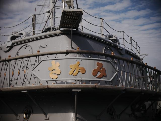 戦艦三笠に想いをよせて_f0024992_12392179.jpg