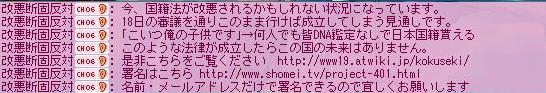 c0025794_951597.jpg
