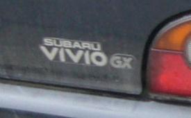 Vivio GXの試乗_c0062295_14553286.jpg