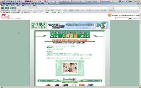c0045801_1694827.jpg