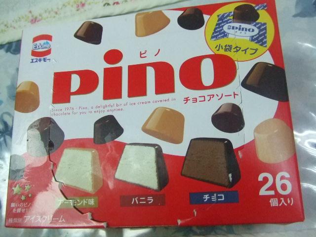 ピノ 3種_f0076001_21462611.jpg