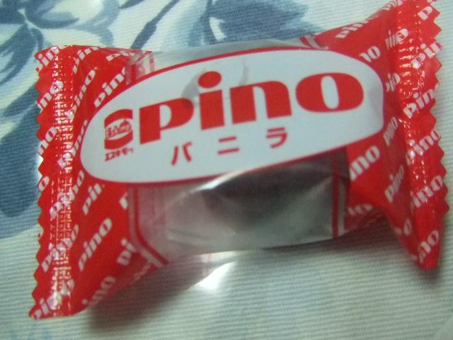 ピノ 3種_f0076001_21465651.jpg