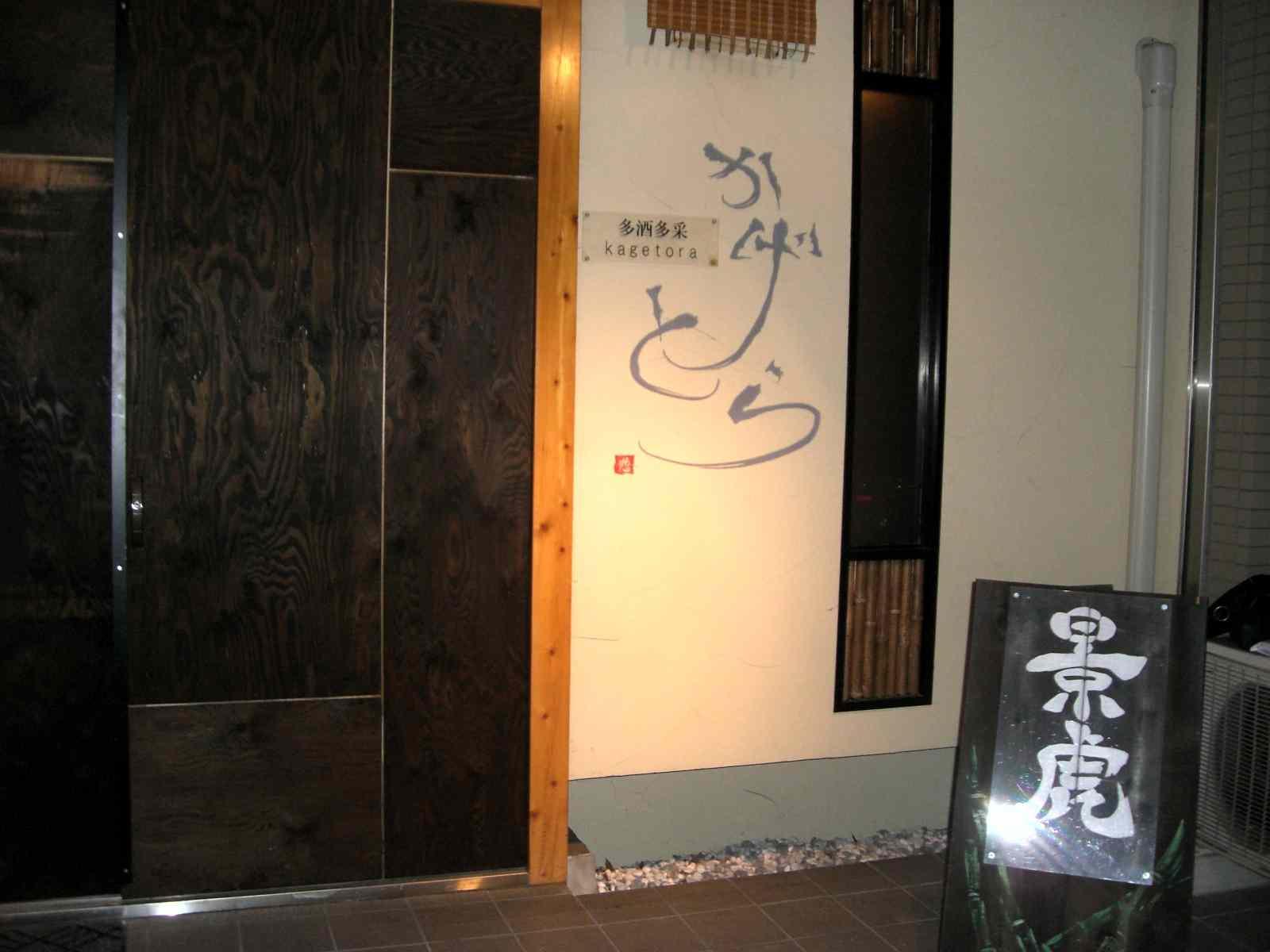 Hiroshima 3Days_d0118021_218311.jpg