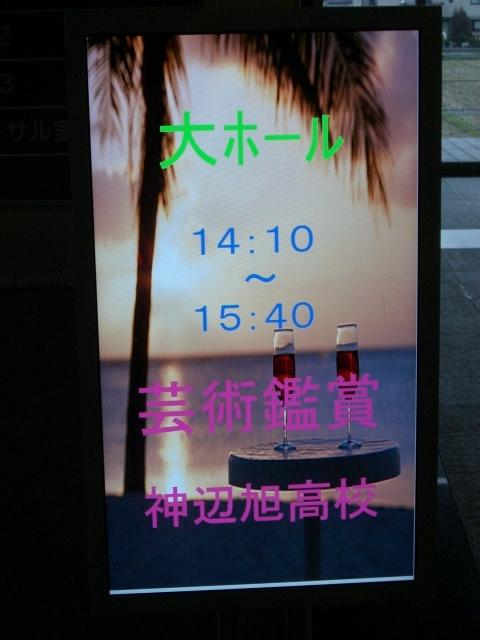 Hiroshima 3Days_d0118021_2232791.jpg