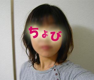 f0130024_21343183.jpg