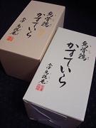 陶芸教室☆_b0110035_18455470.jpg