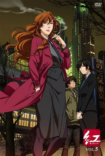 「紅」DVD第5巻11月19日発売!_e0025035_12434433.jpg