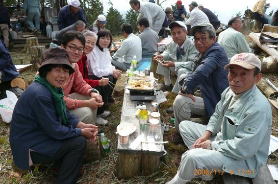 11月6日(木)尾城山サミット_c0092937_537148.jpg