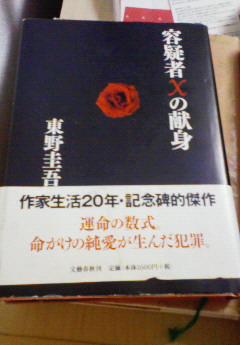b0130341_152128.jpg