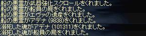 a0010745_0111246.jpg