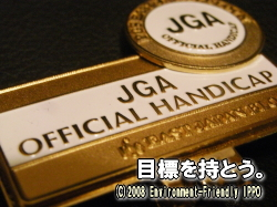 JGA OFFICIAL HANDICAP 「16」_c0067646_11555993.jpg