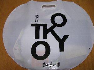東京デザイナーズウィーク2008_d0080547_18402697.jpg