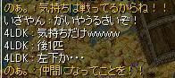 f0031049_742733.jpg