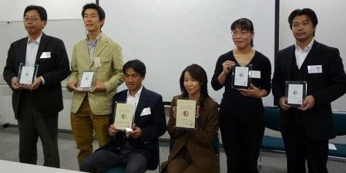 工務店Web大賞受賞しました。_c0019551_1223642.jpg