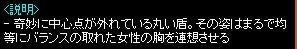 b0126064_21133390.jpg