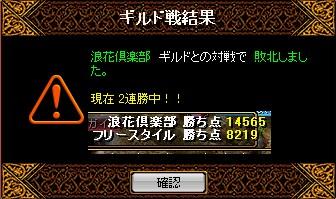 b0126064_2153278.jpg