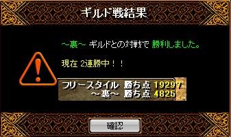 b0126064_2155394.jpg